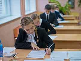 Экзамены по Егэ в школе